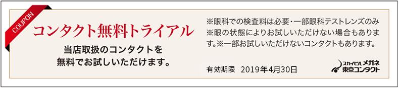 coupon_21