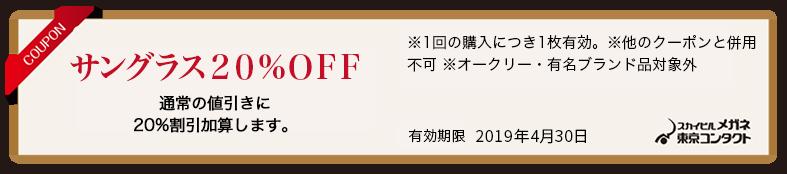 coupon_22