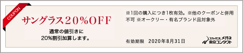 coupon_221