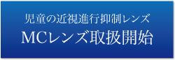 tokyo_contact_369