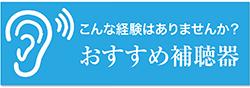 tokyo_contact_415