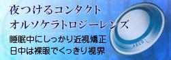 banner_olth