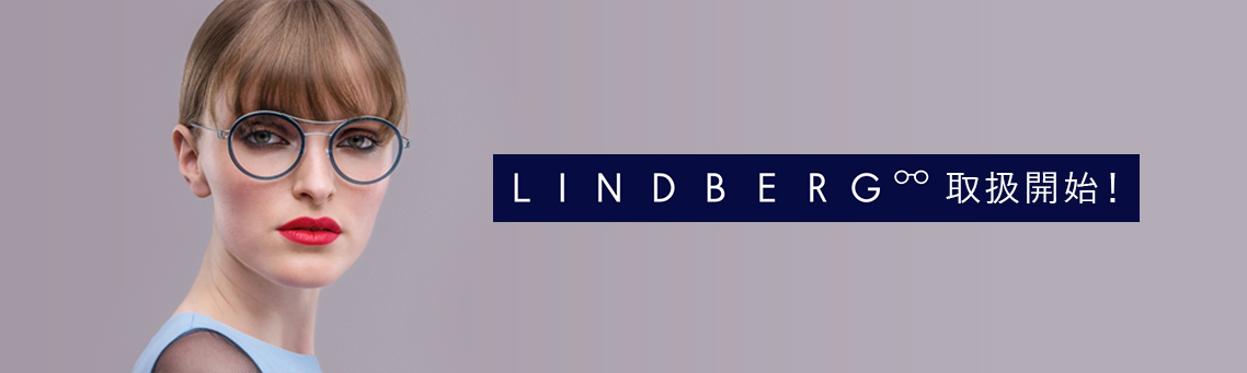 slider_lindberg