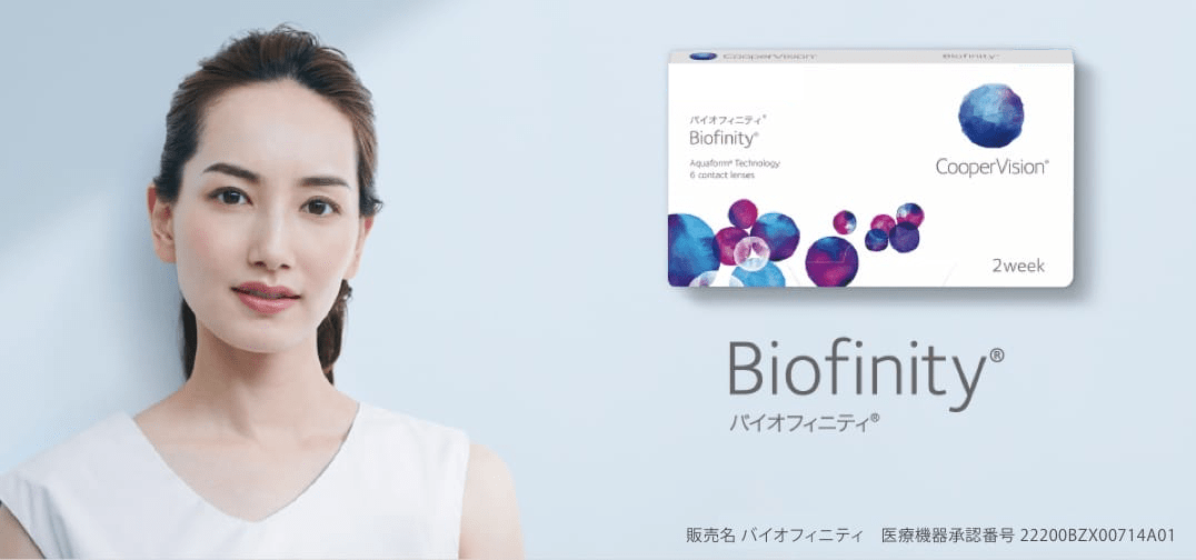 18_product_bf_main_6