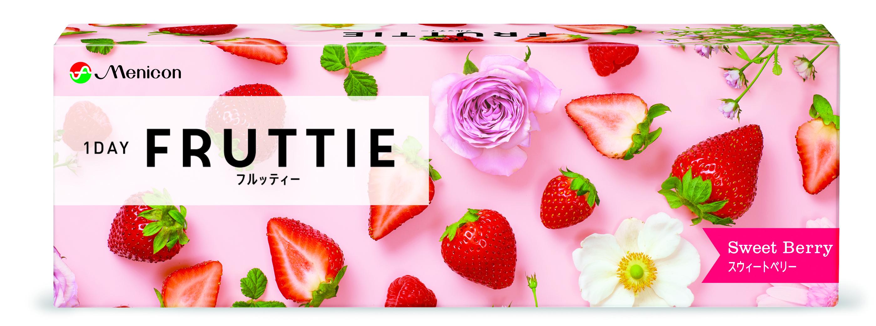 fruttie_front_スウィートベリー